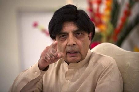 """چوہدری نثار علی خان نے """"وزارت داخلہ سے استعفے"""" کی وجہ بالآخر بتا دی"""