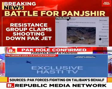 پاکستان دشمنی میں اندھا بھارتی میڈیا تمام حدیں پار کر گیا