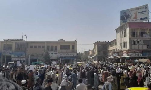 کابل میں احتجاج، پاکستان مخالف نعرے بازی