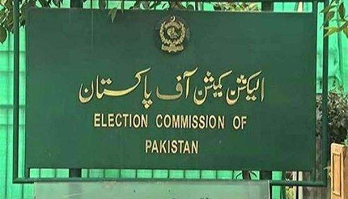 الیکشن کمیشن نے الیکٹرانک ووٹنگ مشین کو مسترد کردیا
