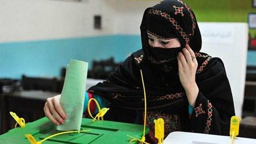 Five women to contest Karachi's Cantonment Board polls