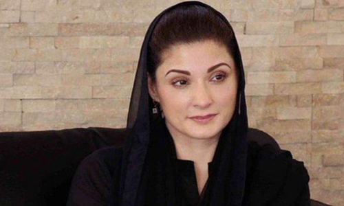 Avenfield reference: Maryam's lawyer excuses himself from representing her