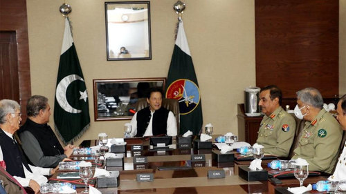 NCA expresses satisfaction over security of strategic assets of Pakistan