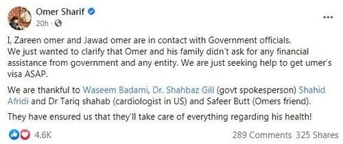 عمر شریف کی طبیعت انتہائی ناساز، وزیراعظم سے مدد کی اپیل