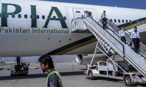پی آئی اے پرواز کی بطور پہلی کمرشل فلائٹ طالبان کے زیر انتظام کابل ایئرپورٹ پر لینڈنگ