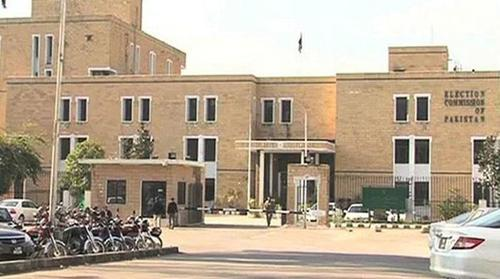 ECP asks NADRA reasons for closure of I-voting system