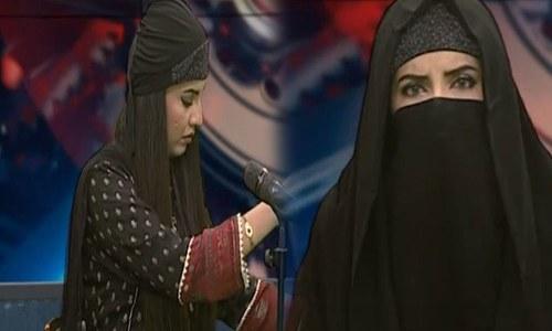 ٹی وی اینکر کا شو  میں نقاب ٹوئیٹر پر زیر بحث