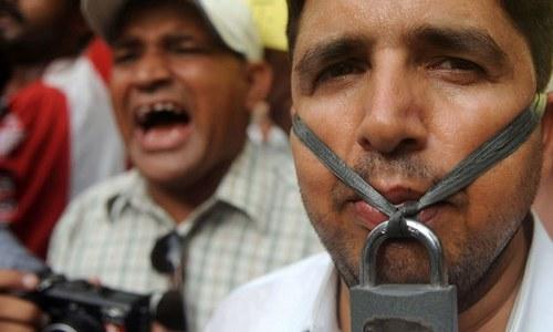 پی ایم ڈی اے بل،صحافیوں کا لانگ مارچ کا اعلان