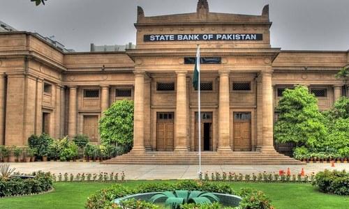 کرنٹ اکاونٹ خسارے میں اضافہ،اسٹیٹ بینک