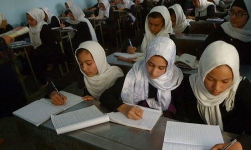 افغانستان :طالبات کو تعلیم کی اجازت نہ  ہونے کی افواہ گرم