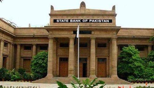 اسٹیٹ بینک نئی مانیٹری پالیسی کا اعلان آج کرے گا