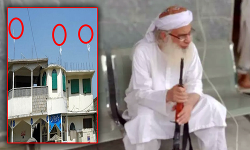 جامعہ حفصہ پر طالبان کے پرچم، دہشت گردی اور بغاوت کے مقدمات درج