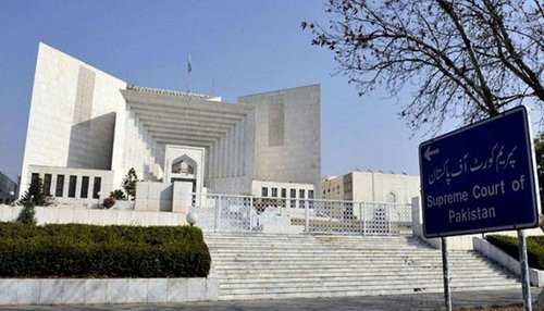 اردو کو سرکاری زبان کے طور پر رائج نہ کرنے پر حکومت سے جواب طلب