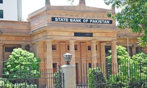 اسٹیٹ بینک نے نئی مانیٹری پالیسی کا اعلان کردیا