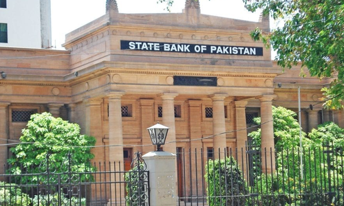 SBP increases policy rate by 25 bps at 7.25 %