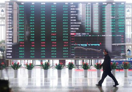 European stocks rebound after Evergrande-driven rout