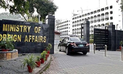پاکستان کا نیوزی لینڈ سے سفارتی سطح پر احتجاج