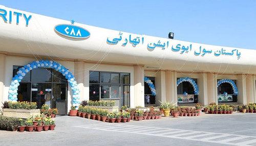 سول ایوی ایشن اتھارٹی کا پی آئی اے کی ایئرپورٹ سروسز روکنے کا فیصلہ