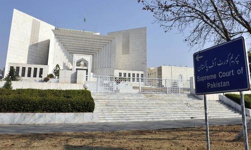 مبینہ فراڈ کے ملزم سیف الرحمان کی ضمانت مسترد