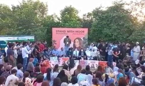 Demonstrators express solidarity at vigil ahead of Noor's murder trial