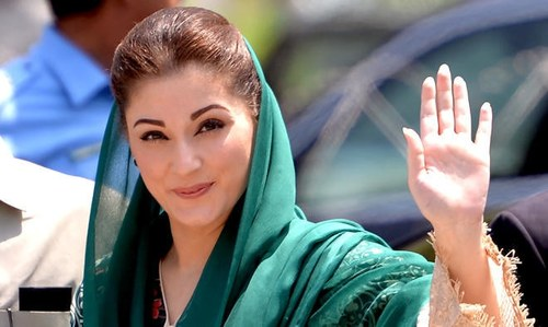 """Maryam's """"extension"""" comments stir up a storm on social media"""