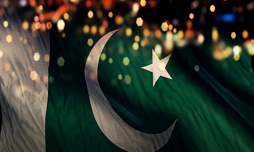 قومی ترانے کے الفاظ اور دھن میں تبدیلی، وزارت اطلاعات کا اہم بیان
