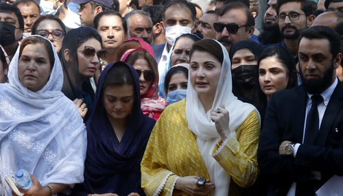 British court ruling silenced PTI govt, its ministers: Maryam Nawaz