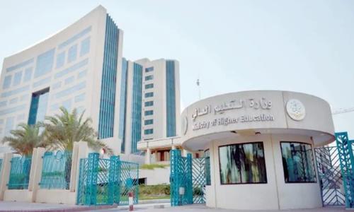 سعودی عرب کی جانب سے پاکستانی طلباء کے لئے 600 اسکالرشپس کا اعلان