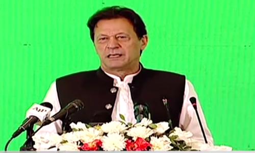 کامیاب پاکستان پروگرام 74سال پہلے شروع کرنا چاہیئے تھا، وزیراعظم عمران خان