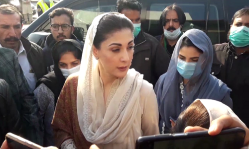Maryam Nawaz files new petition in IHC seeking annulment of Avenfield case verdict
