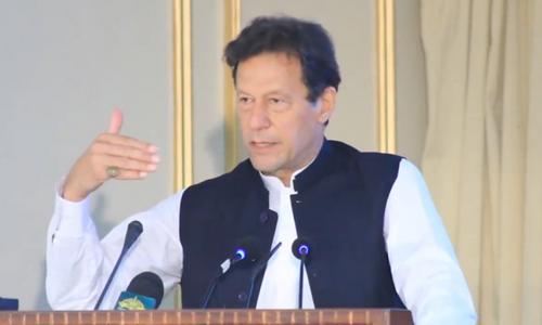 PM Imran approves the draft amendment to the NAB Ordinance