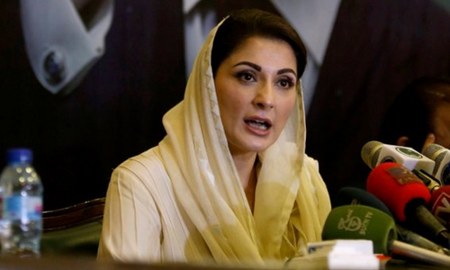 IHC overrules registrar's objections over Maryam's plea in Avenfield reference