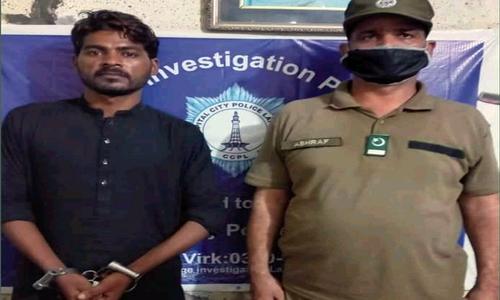 اقبال پارک واقعہ:ٹک ٹاکر عائشہ کا ساتھی ریمبو 8 افراد سمیت گرفتار