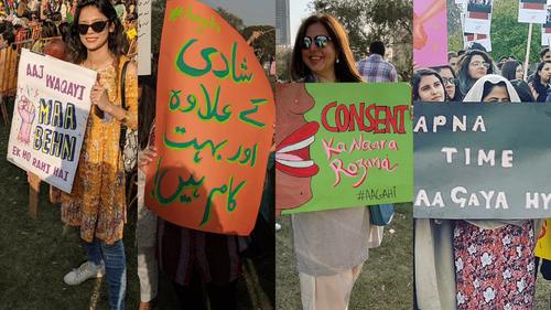 فیمنزم کی آڑ میں شادی شدہ خواتین پر تنقید نہ کریں، زویا رحمان