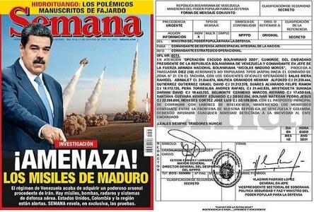 بھاری اسلحہ ایران سے وینزویلا منتقل، 500 کلو گرام وزنی بم بھی شامل: رپورٹ