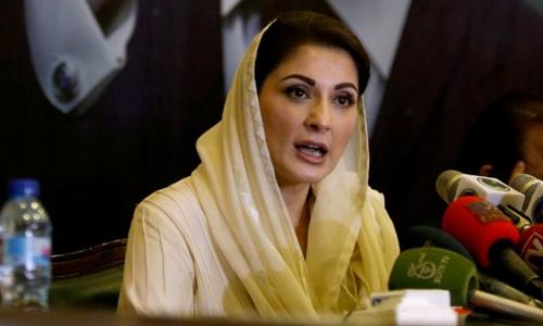نیب نے مریم نواز کی ضمانت منسوخی کیلئے اسلام آباد ہائیکورٹ سے رجوع  کرلیا