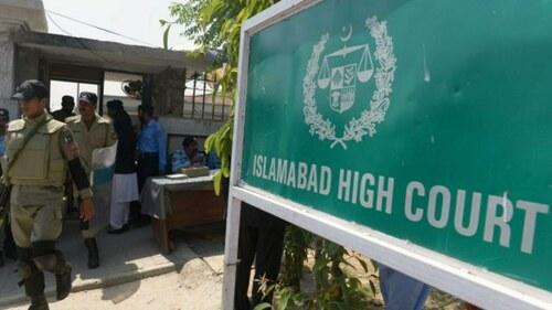 حکمرانوں کو ملنے والے تحائف عوام کے ہیں، اسلام آباد ہائیکورٹ