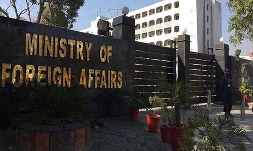 پاکستان کی بھارتی وزیرخارجہ کے غیرذمہ دارانہ اور اشتعال انگیز بیان کی شدید مذمت