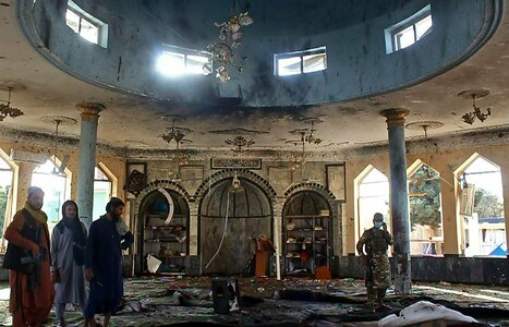At least 32 dead in Afghan mosque blasts