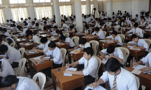 دسویں جماعت جنرل گروپ امتحانات کے نتائج کا اعلان