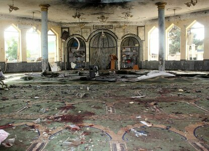 'I heard sound of firing:' Shock at latest attack on Afghan Shias