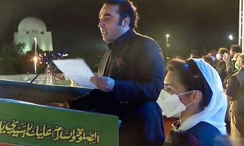 'پیپلزپارٹی کی حکومت آنے والی ہے، خان صاحب آپ کی الٹی گنتی شروع ہوچکی ہے'