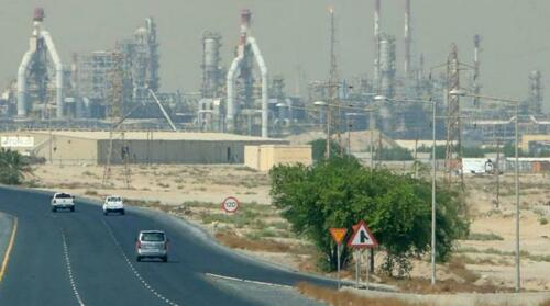 Fire erupts at major oil refinery in Kuwait