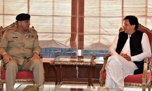 وزیراعظم عمران خان اور آرمی چیف کی ملاقات کا اعلامیہ جاری