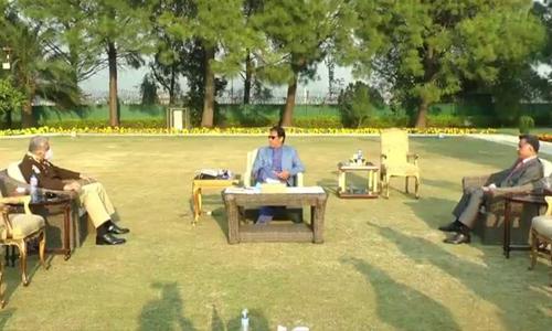 کالعدم تنظیم کے معاملے پر اہم اجلاس، سیکیورٹی پر بریفنگ