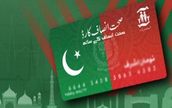 IHC reserves verdict in PTI flag on Sehat Insaf Card case ...