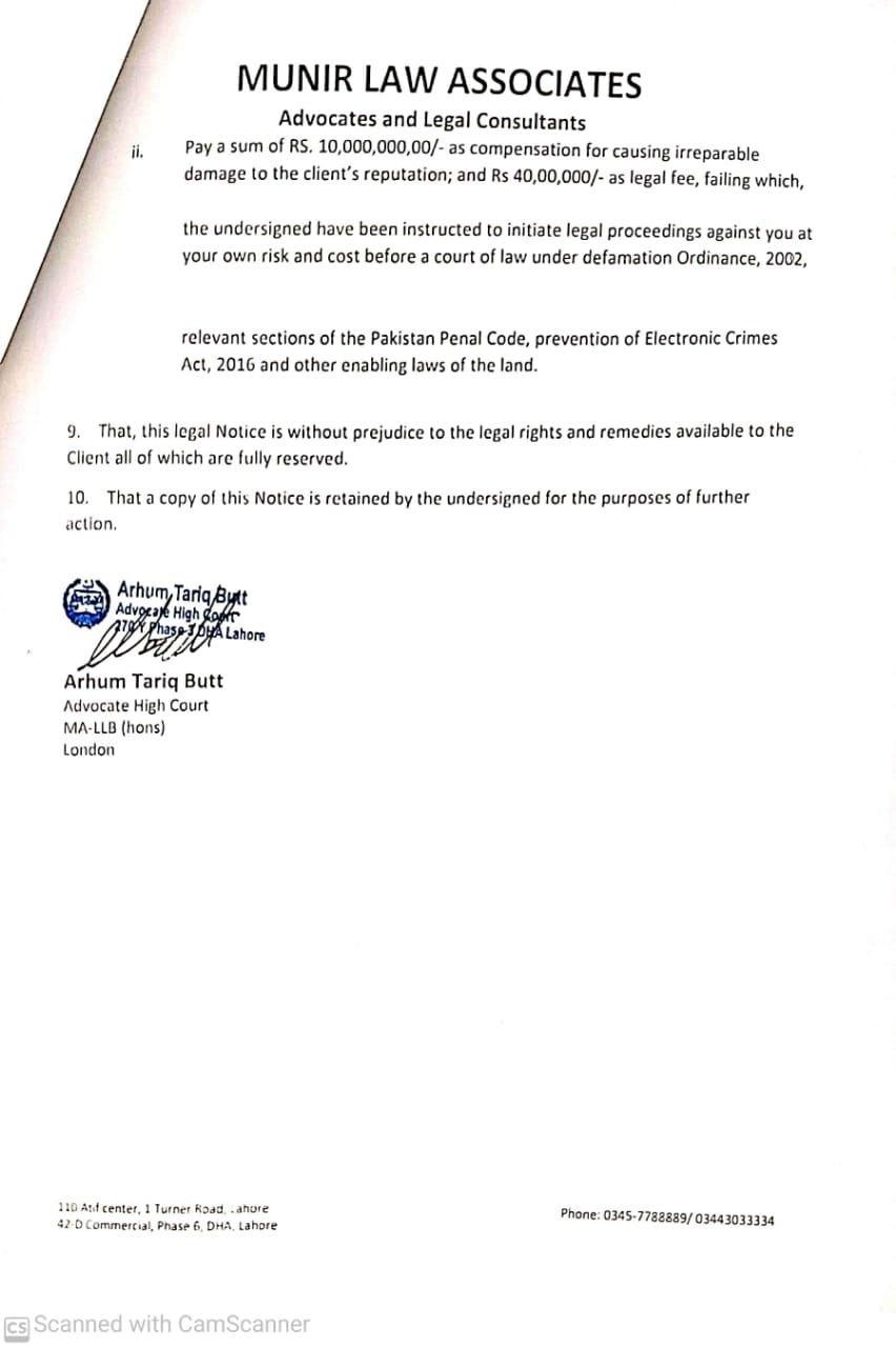 PTI's Firdous serves defamation notice to PPP's Mandokhel after TV spat
