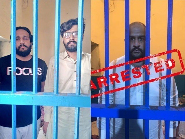 Police officials on Thursday said those arrested for the harassment of a couple in a video that went viral earlier this week are believed to be members of an organised crime gang. (The Express Tribune)