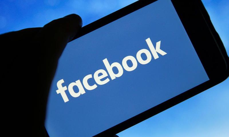 غلط اور نامکمل معلومات فراہم کرنے پر فیس بک نے معافی مانگ لی
