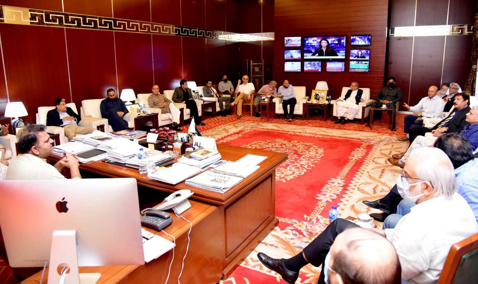 """During the course of meeting, the JAC expressed its reservations on the proposed PMDA and termed it """"unacceptable"""". Radio Pakistan"""